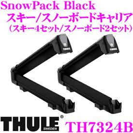 THULE Snow Pack TH7324B スーリー スノーパック ブラック スキー/スノーボードアタッチメント スキー4セットorスノボ2セット