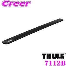 THULE WingBar EVO 7112B スーリー ウイングバーエヴォ TH7112B 118cm(1.3kg/1本) 2本セット TH961B後継モデル