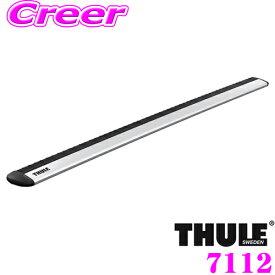 THULE WingBar EVO 7112スーリー ウイングバーエヴォ TH7112118cm(1.3kg/1本) 2本セットTH961後継モデル