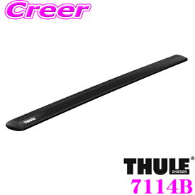 THULE WingBar EVO 7114B スーリー ウイングバーエヴォ TH7114B 135cm(1.4kg/1本) 2本セット TH962B後継モデル