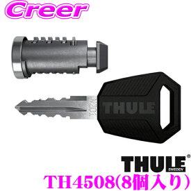 THULE スーリー TH4508 ワンキーシステム シリンダー8個入り TH588後継品