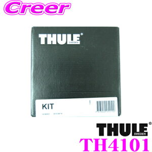 TH4101