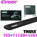 THULE スーリー スバル GTE インプレッサXV XV用 ルーフキャリア取付3点セット フット753&ウイングバーブラック7112B…