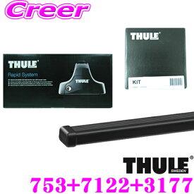 THULE スーリー トヨタ MXAA5 AXAH5 RAV4(ダイレクトルーフレール付き)用ルーフキャリア取付3点セットフット753&バー7122&キット3177セットバーTH761後継品
