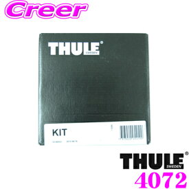 THULE スーリー キット KIT4072 レクサス RX/UX/LX用 ルーフキャリア753フット取付キット