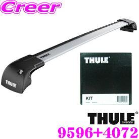 THULE スーリー レクサス URJ201W LX (ダイレクトルーフレール付)用 ルーフキャリア取付2点セット ウイングバーエッジ9596&キット4072セット