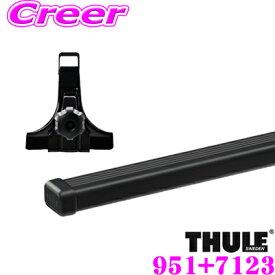 THULE スーリー スズキ エブリィワゴン (DA64W 標準ルーフ)用ルーフキャリア取付2点セットフット951&バー7123セットバーTH769後継
