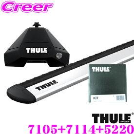 THULE スーリー ルーフキャリア取付3点セット レクサス AXZH10 ES用 フット7105&ウイングバー7114&キット5220セット