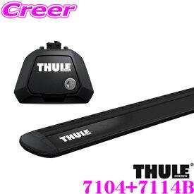 THULE スーリー メルセデスベンツ GLE用ルーフキャリア取付2点セットフット7104&ウイングバー(ブラック)EVO7114B セット