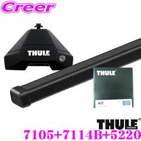 THULE スーリー ルーフキャリア取付3点セット レクサス AXZH10 ES用 フット7105&バー(ブラック)7114B&キット5220セット