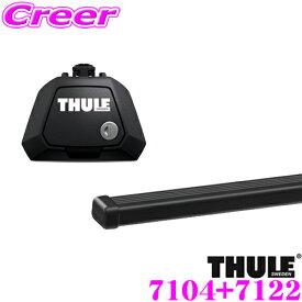 THULE スーリー ルーフキャリア取付2点セット フォルクスワーゲン (19〜) Tクロス用 フット7104&スクエアバー7122 セット