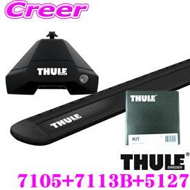 THULE スーリー 日産 ZE1 リーフ用 ルーフキャリア取付3点セット フット7105&ウイングバーEvo(ブラック)7113B&キット5127セット