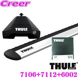 THULE スーリー スバル BR9 BRF BRM レガシィアウトバック (ダイレクトルーフレール付)用 ルーフキャリア車両一台分セット フット7106&ウイングバーEVO7112&キット6002 セット