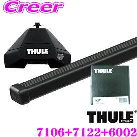 THULE スーリー スバル BR9/BRF/BRM レガシィアウトバック (ダイレクトルーフレール付)用 ルーフキャリア車両一台分セット フット7106&スクエアバー7122&キット6002 セット