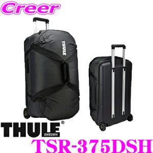 THULE スーリー TSR-375DSH Subterra Luggage 75L サブテラ ラゲッジ ダークグレー 大容量キャリーケース