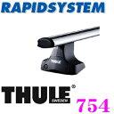 THULE RAPIDSYSTEM 754 スーリー ラピッドシステムTH754フット ノーマルルーフ用フット 【キーロック(TH544相当品)付…