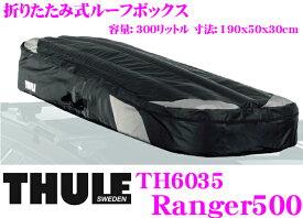 【11/19〜11/26 エントリー+楽天カードP12倍以上】THULE Ranger500 TH6035 スーリー レンジャー500 TH6035 折りたたみ式ルーフボックス 【画期的な折りたたみ式で使用後には丸めて収納可能!】