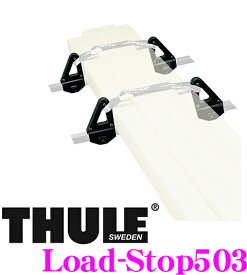 THULE Load-Stop 503 スーリー ロードストップTH503 【板状の荷物等の固定に】