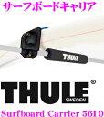 THULE Surfboard Carrier 5610 スーリー サーフボードキャリア TH5610