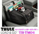 THULE Load&Go TH-TMO-1 スーリー モバイルオフィスオーガナイザー 【助手席営業グッズケース】