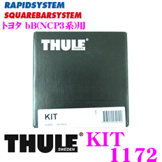 THULE★KIT 1172 Kit 1172 Toyota bB (NCP3 series) for 754 mounting kit