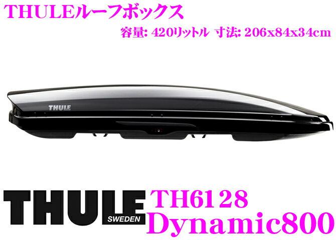 THULE DynamicM(Dynamic800) TH6128 スーリー ダイナミックM TH6128 ルーフボックス(ジェットバッグ) 【デュアルサイドオープン/パワークリック/セントラルロッキング機能搭載 グロスブラック】