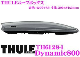 【11/19〜11/26 エントリー+楽天カードP12倍以上】THULE DynamicM(Dynamic800) TH6128-1 スーリー ダイナミックM TH6128-1 ルーフボックス(ジェットバッグ) 【デュアルサイドオープン/パワークリック/セントラルロッキング機能搭載 グロスチタン】