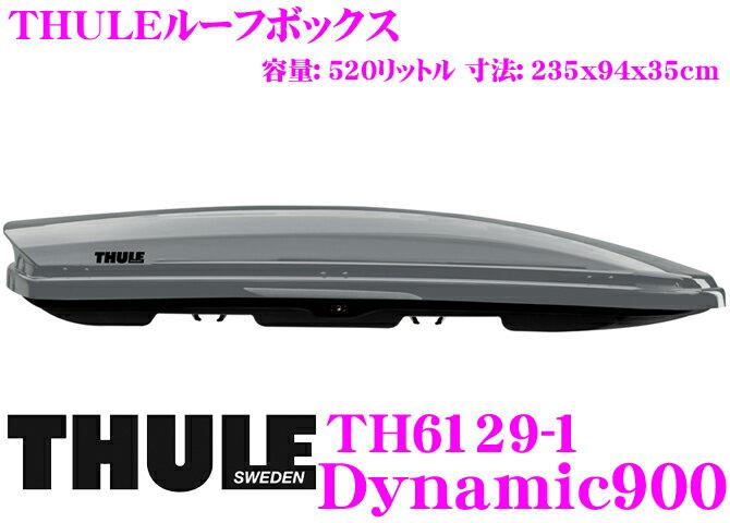【レビュー投稿でプレゼント!!】THULE DynamicL(Dynamic900) TH6129-1 スーリー ダイナミックL TH6129-1 ルーフボックス(ジェットバッグ) 【デュアルサイドオープン/パワークリック/セントラルロッキング機能搭載 グロスチタン】