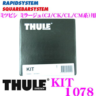 THULE 스리킷트 KIT1078 미트비시미라쥬(CJ/CK/CL/CM계) 용 루프 캐리어 754 풋 설치 킷