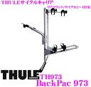 THULE BackPac 973 スーリー バックパック TH973 リアドアマウント サイクルキャリア 【サイクル2台用/オプション使用…