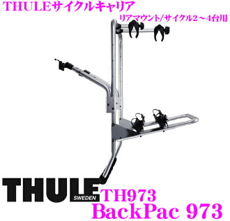 THULE BackPac 973 suribakkupakku TH973後門座騎周期運搬