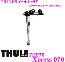 THULE Xpress 970 スーリー エクスプレス TH970 50mmボール対応 トウバーマウントサイクルキャリア 【サイクル2台用】 [TMC]