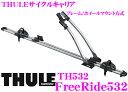THULE FreeRide532 スーリー フリーライドTH532 サイクルキャリア 【フレーム/ホイールマウント方式・T-トラックアダ…
