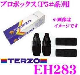 TERZO テルッツオ EH283トヨタ プロボックス/サクシード用ベースキャリアホルダー【H14.7〜(P5#/P16#系) EF14BL/EF14BLX/EF14SL対応】