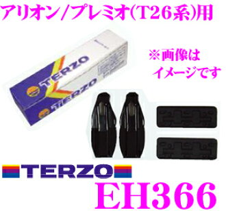 供TERZO teruttsuo EH366丰田ARION/puremio使用的基础履历持有人