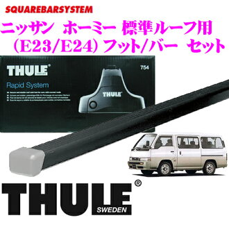 供THULE surinissanhomi(含有标准的屋顶E23/E24卡车)使用的屋顶履历装设2分安排