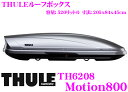 【本商品エントリーでポイント6倍!】THULE MotionXL(Motion800) TH6208 スーリー モーションXL TH6208 ルーフボックス(ジ...