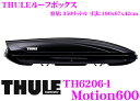 【本商品エントリーでポイント6倍!】THULE MotionSPORT(Motion600) TH6206-1 スーリー モーションスポーツ TH6206-1 ...