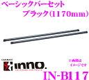 Img58703204