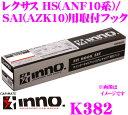 Img58716114