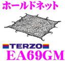 Img58716700