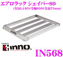 Img58721538