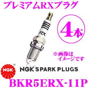 BKR5ERX-11P