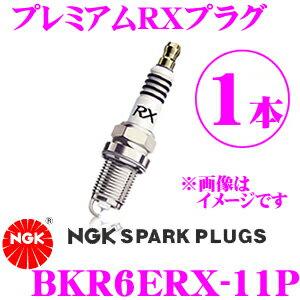 BKR6ERX-11P