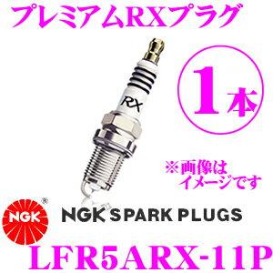 LFR5ARX-11P