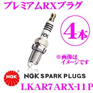 LKAR7ARX-11P