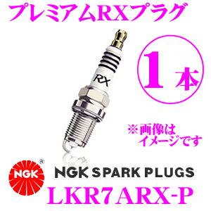 LKR7ARX-P