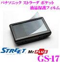 Img61357622