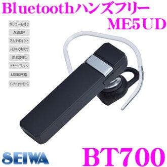 無SEIWA SEIA BT700 Bluetooth手工ME5UD
