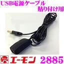 Imgrc0063202487